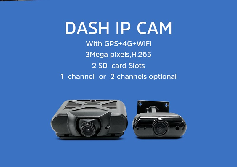 IFSEC MOBILE DVR NVR VEHICLE MDVR ICARVISIONS 2019 Picture2