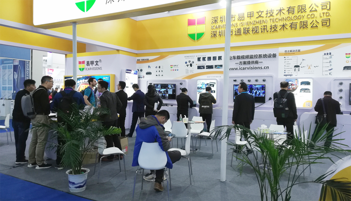 Thank you for visiting our Booth at CPSE 2018 in Beijing! Picture2