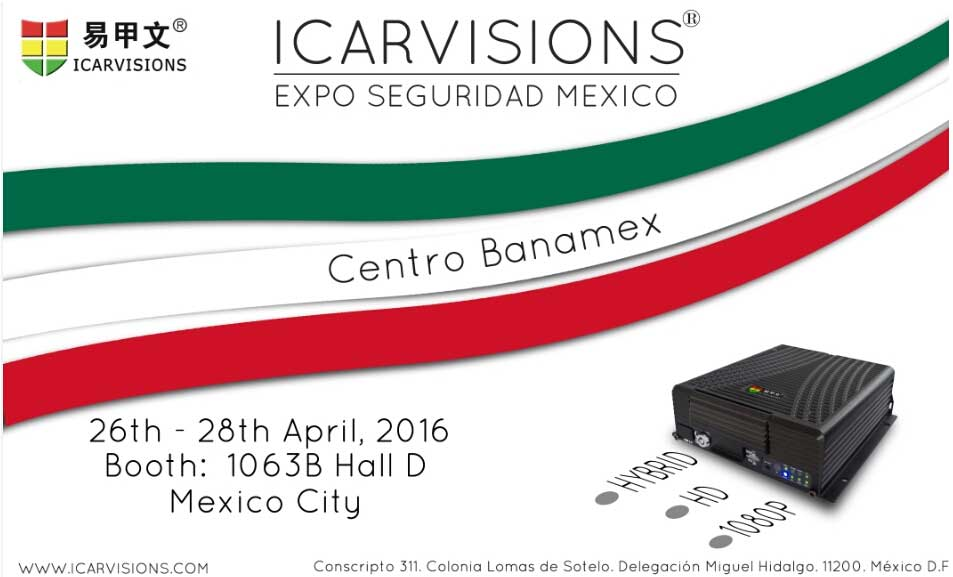 You Are Invited to Attend Mexico  EXPO Seguridad 2016! Picture1