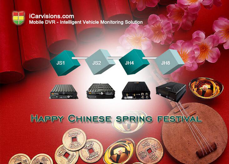 Happy Chinese Spring Festival! Picture1