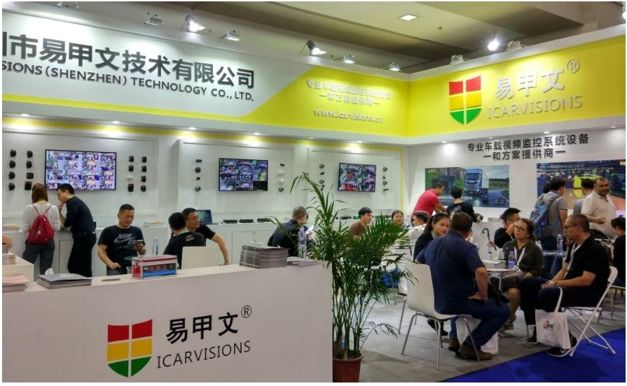 Thank you for visiting Our Booth at CPSE 2017 in Shenzhen! Picture2