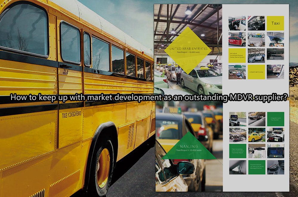 How to keep up with market development as an outstanding MDVR supplier? Picture1