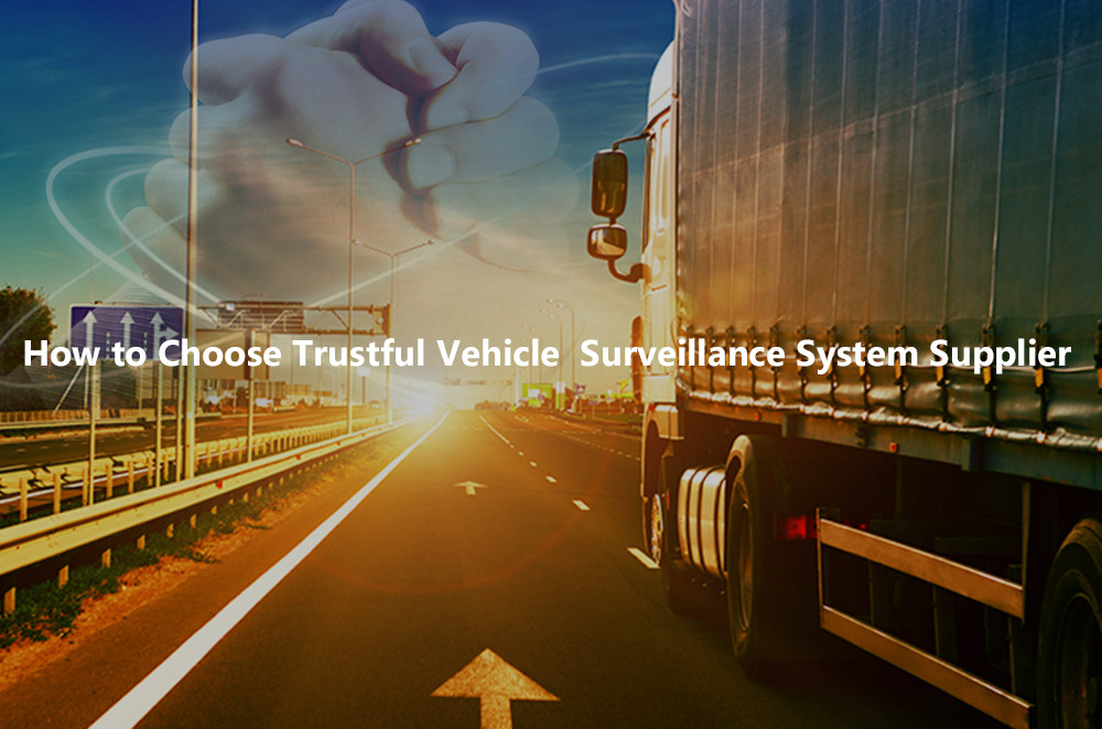 How to Choose Trustful Vehicle Surveillance System Supplier Picture1