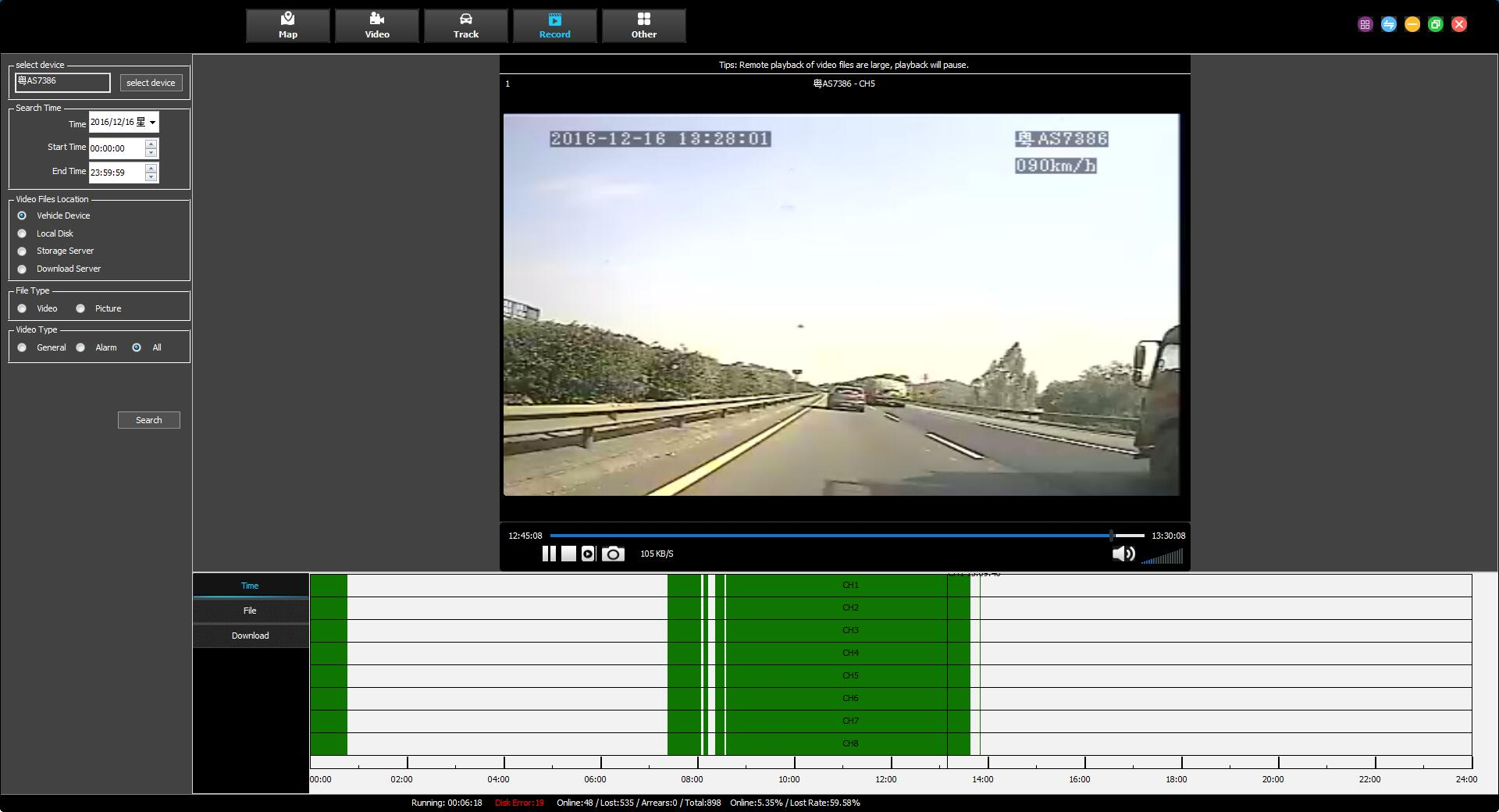 The computer IVMS Client for Intelligent vehicle monitoring system Picture10