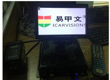 How to upgrad the MDVR's logo by USB/SD card Picture11
