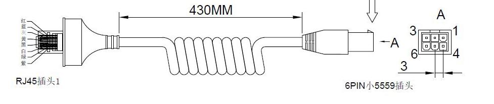 Analog Intercom User Manual Picture4