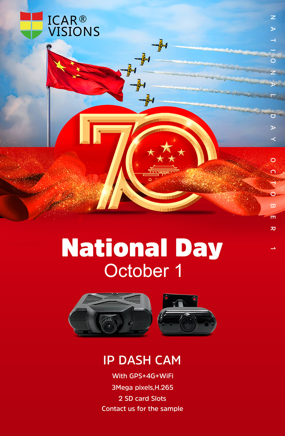 Holiday Notice of Chinese National Day Picture1