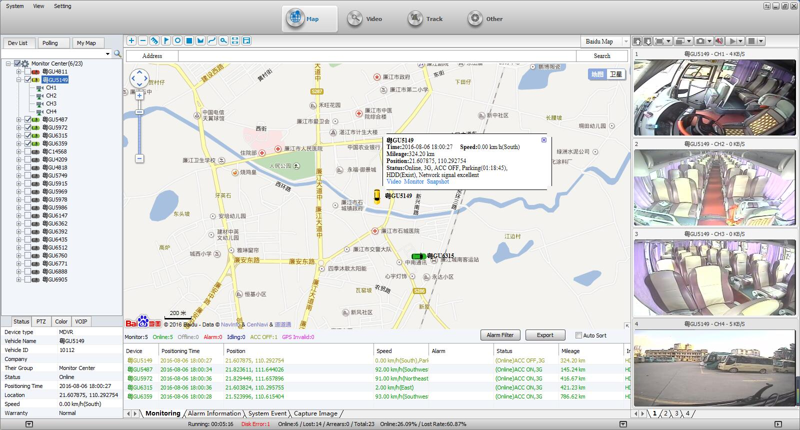 How does Mobile DVR with GPS facilitate fleet management Picture1