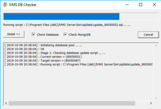 Executing Update too long when Upgrade IVMS Server Picture1