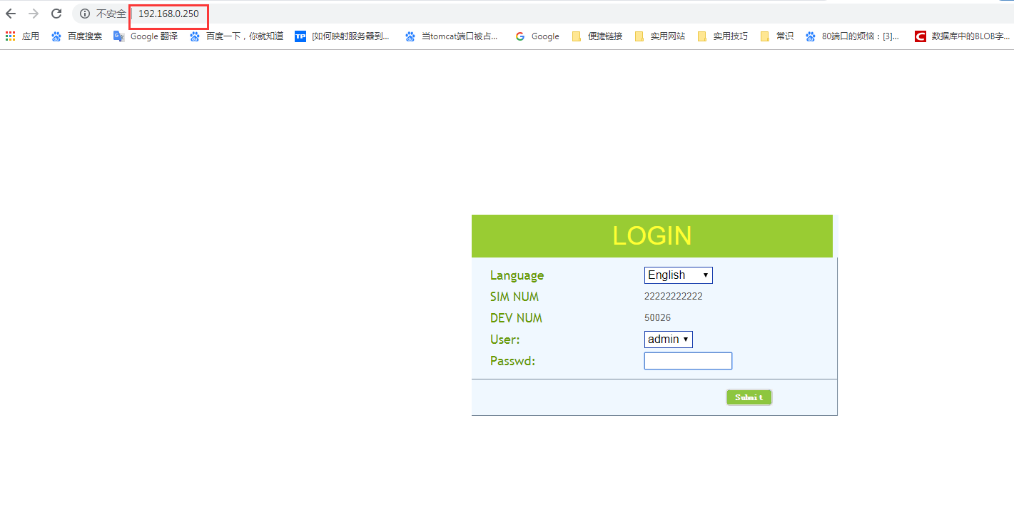 How to use Network Cable connect PC and login the Web of MDVR Picture6