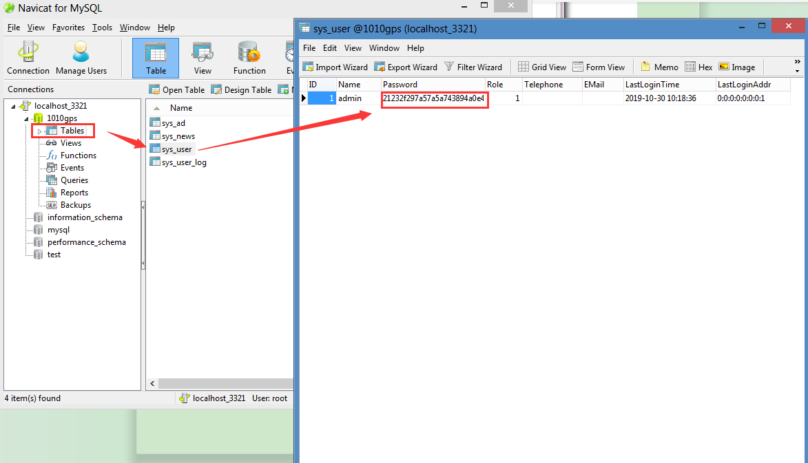 How to restore the default password of database Picture4