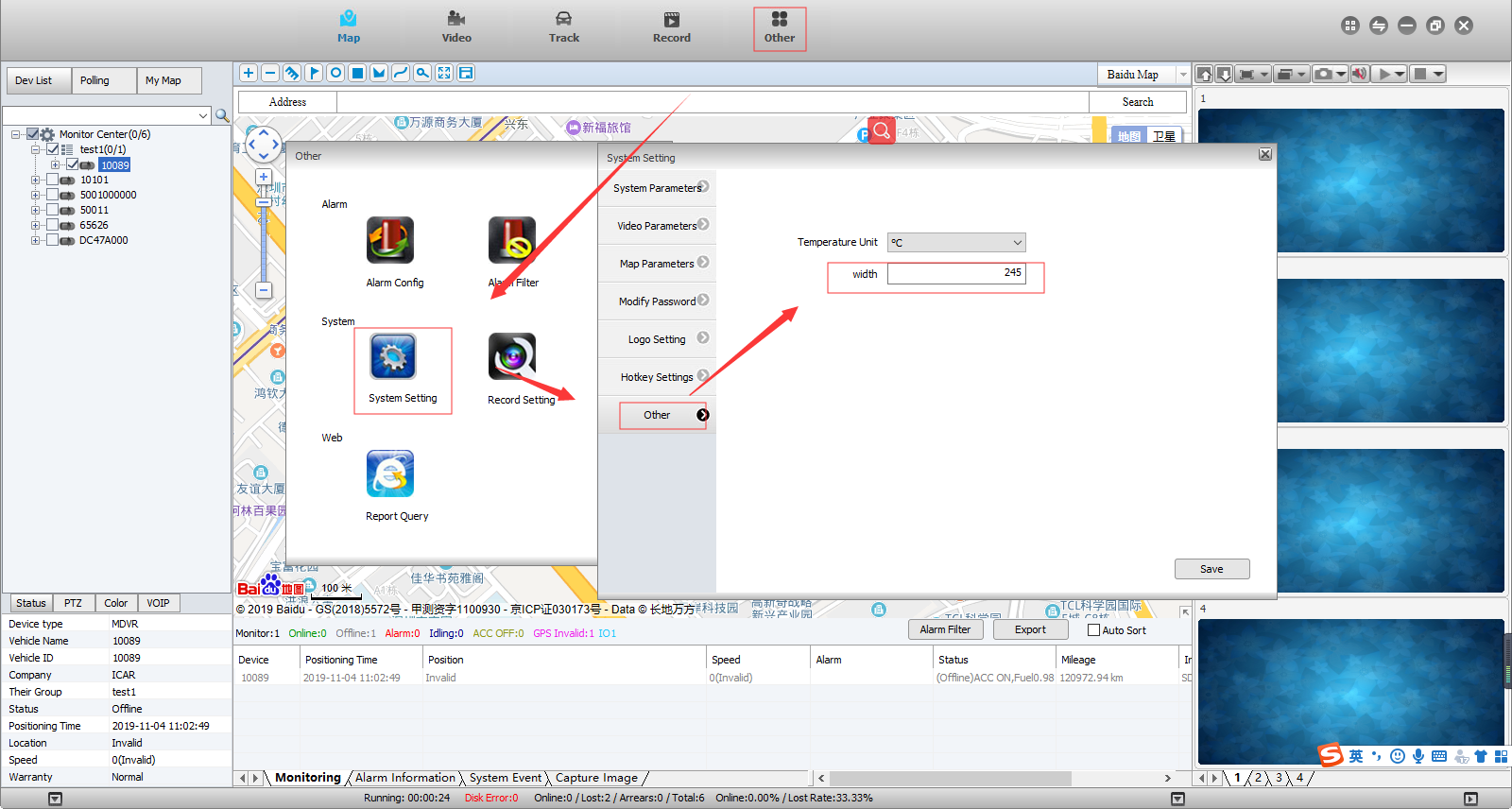 How to solve the IVMS Client incomplete display problem Picture3