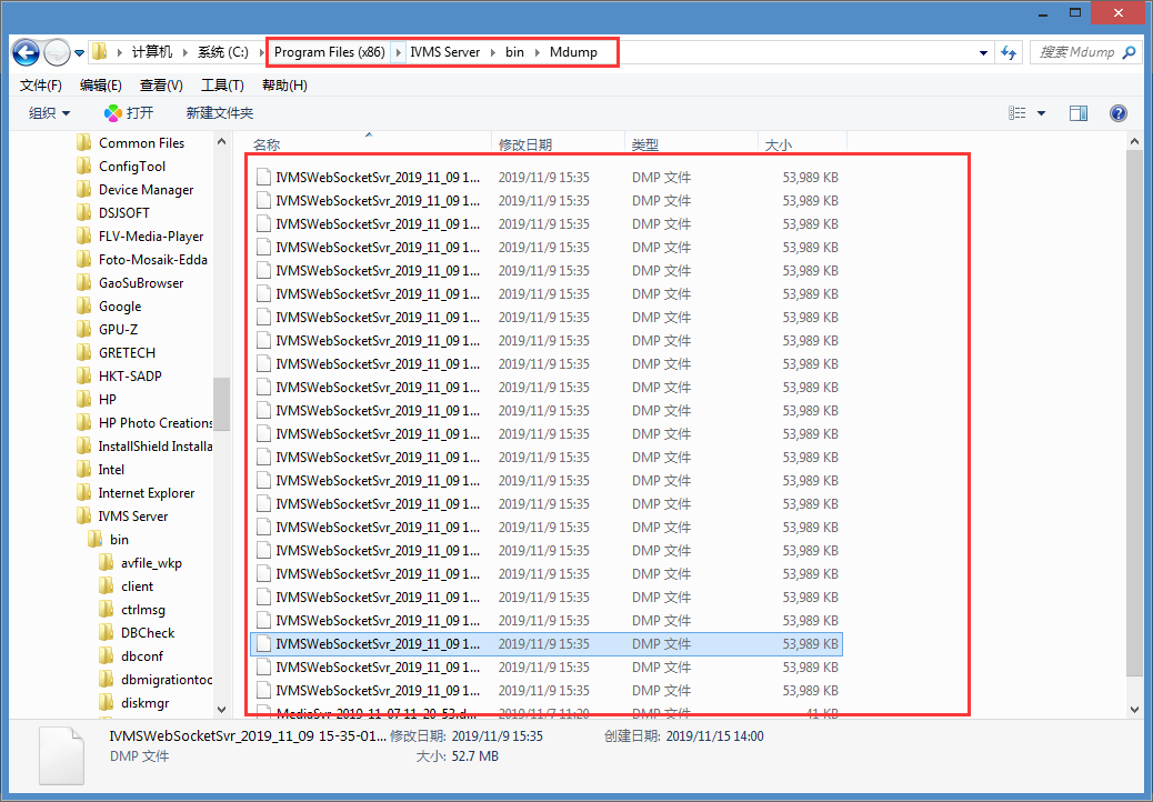 How to Fix Disk Space of PC is Full Because Mdump Picture3