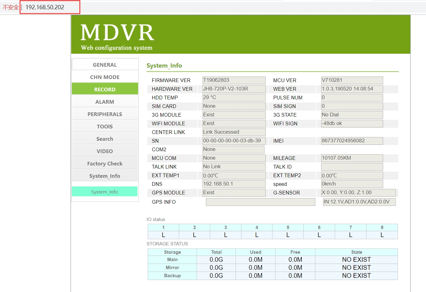 Check the MDVR Parameter through Google Chrome Picture7