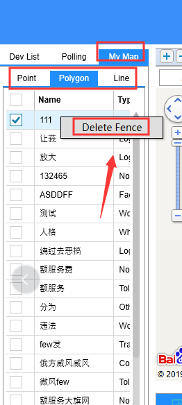 How to set GEO Fence alarm on new IVMS Client Picture3
