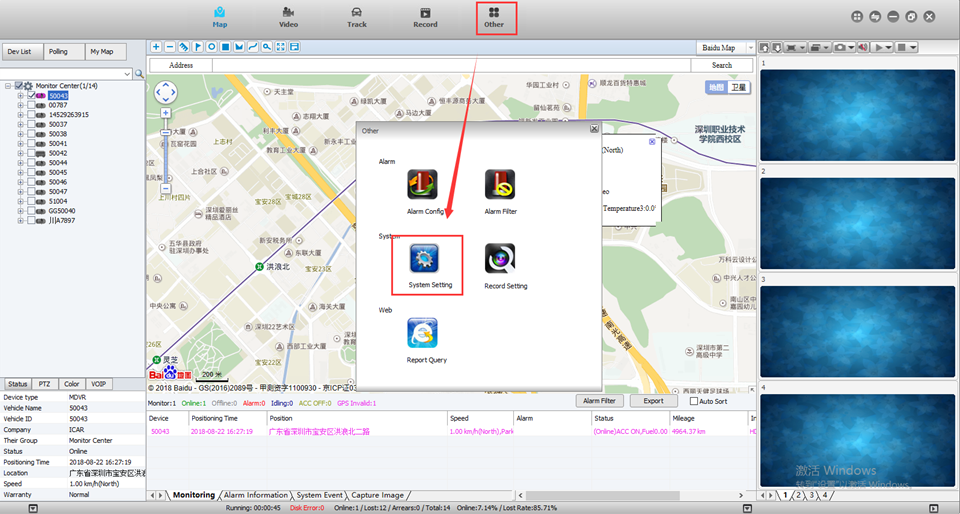 How to use Mapinfo load the map Picture10