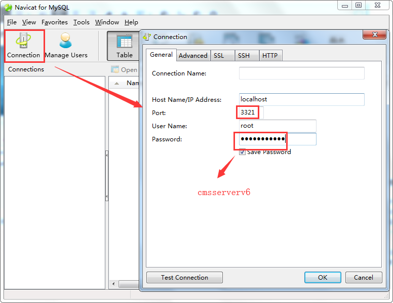 How to add the Alarm Config role for IVMS Client Picture3