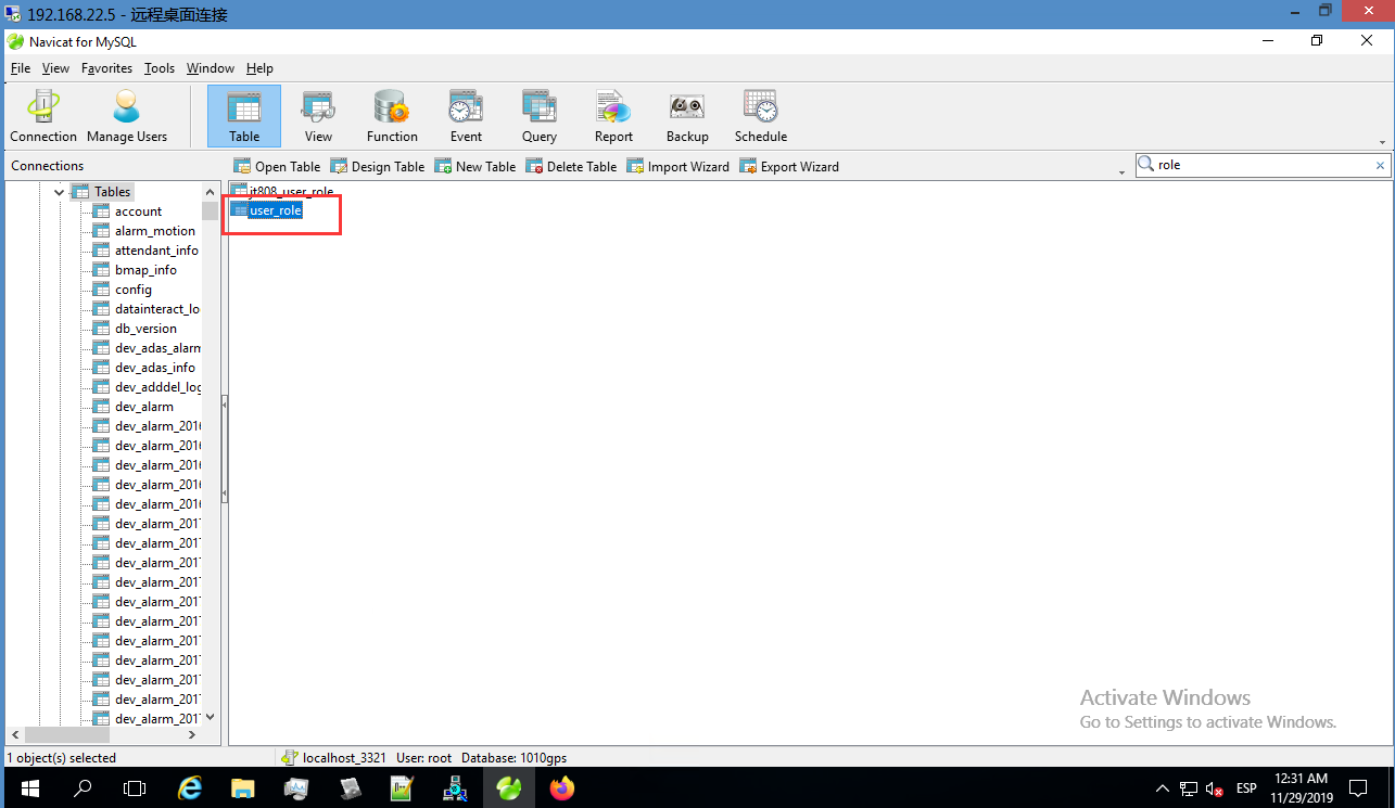 How to add the Alarm Config role for IVMS Client Picture4