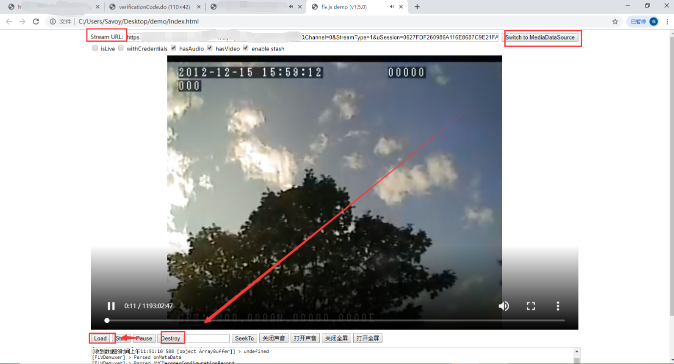 How to use API get video from media server Picture3