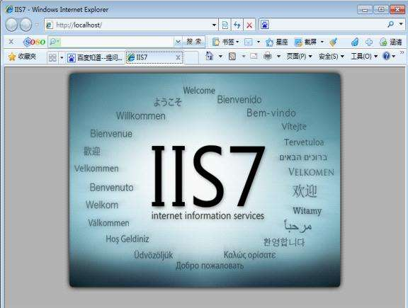 How to close the Web Server(IIS) Picture1