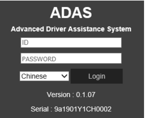 How to make MDAS send alarm video IVMSServer successfully Picture2