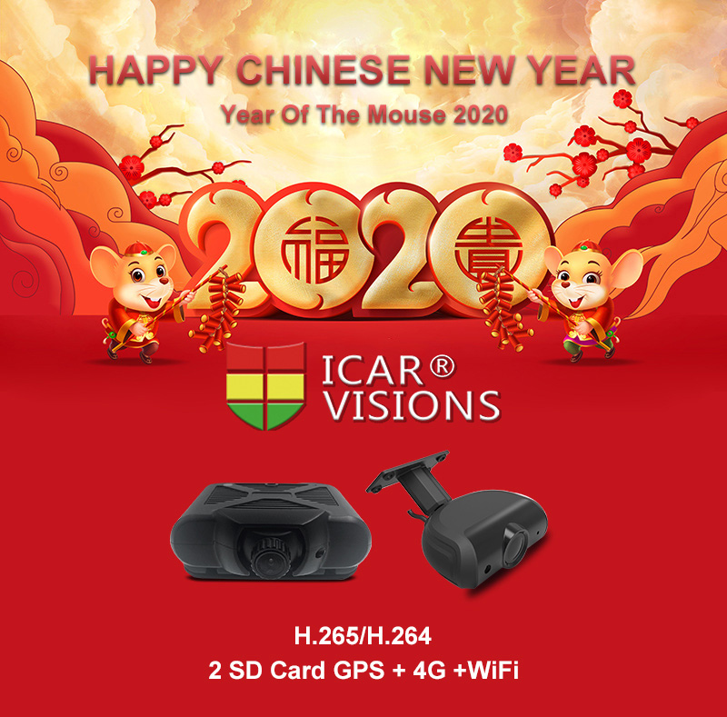 Chinese New Year's Greetings Picture1