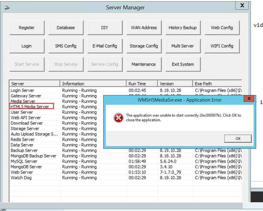 How to solve HTML5 Media Server run failed Picture1