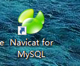 How to get your forgotten password of IVMSClient Picture1