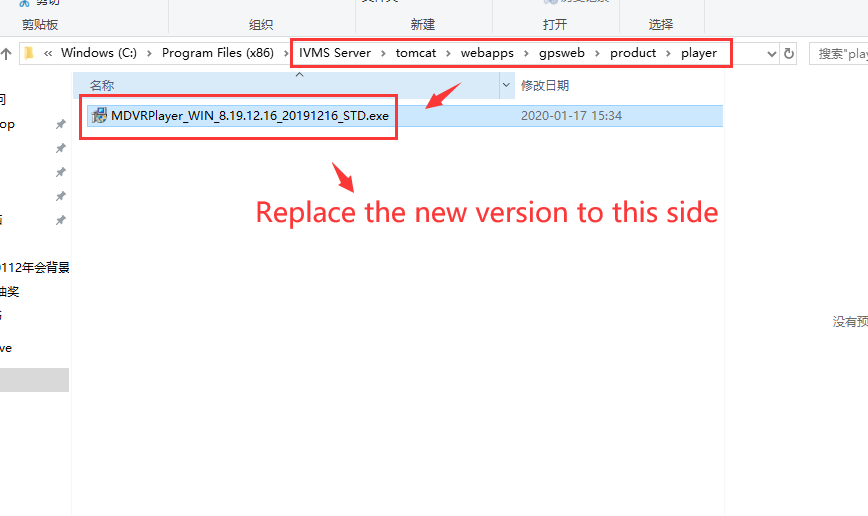 How to update the new version web side for customer download Picture3