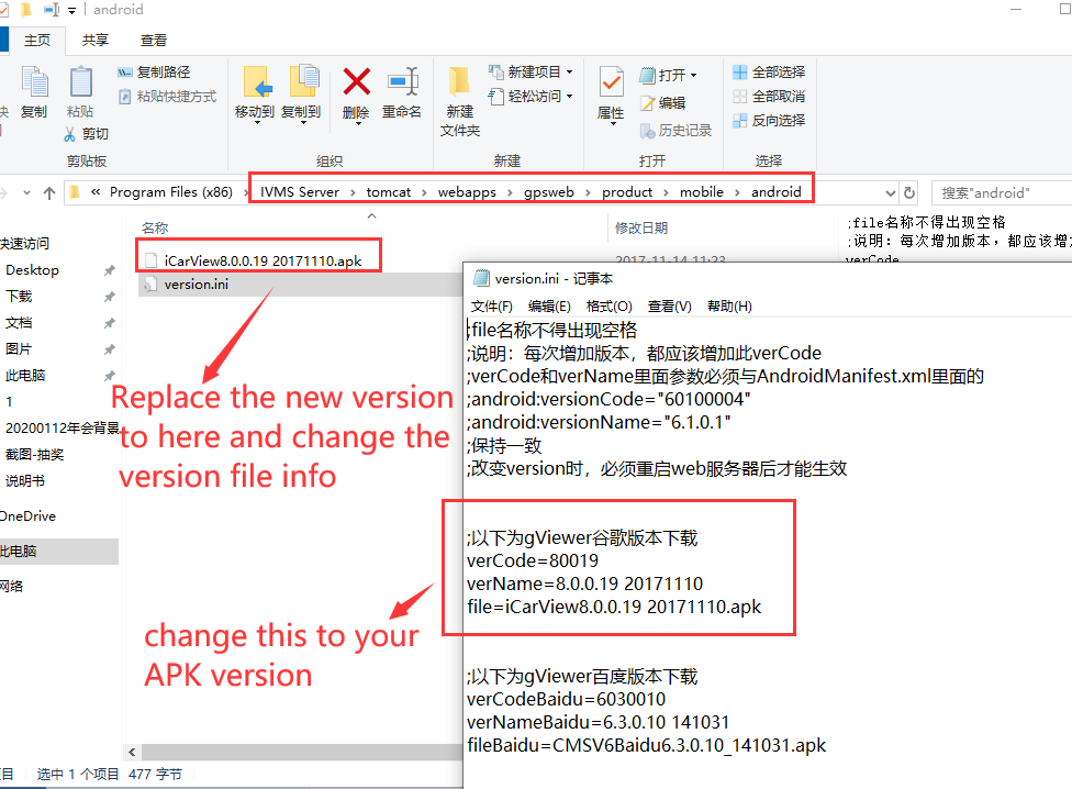 How to update the new version web side for customer download Picture4