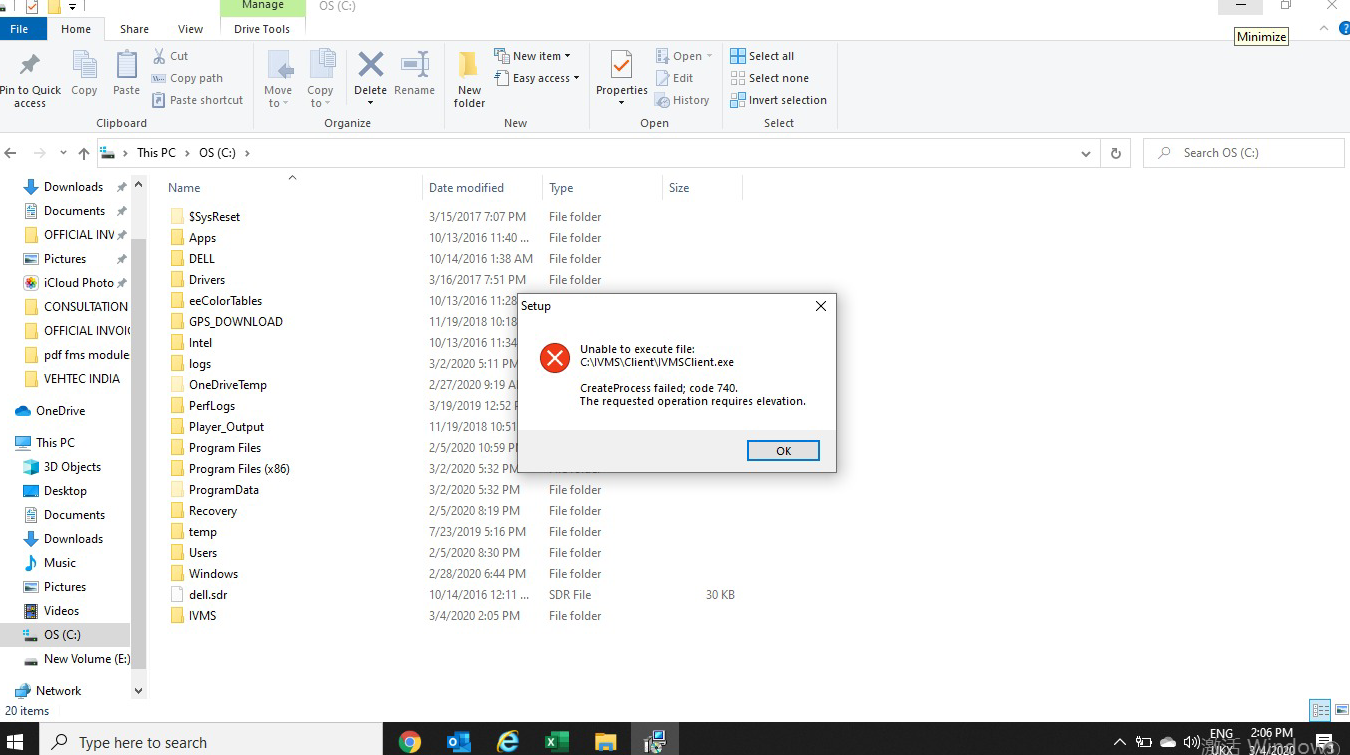 How to solve the IVMS Client can not open problem Picture1