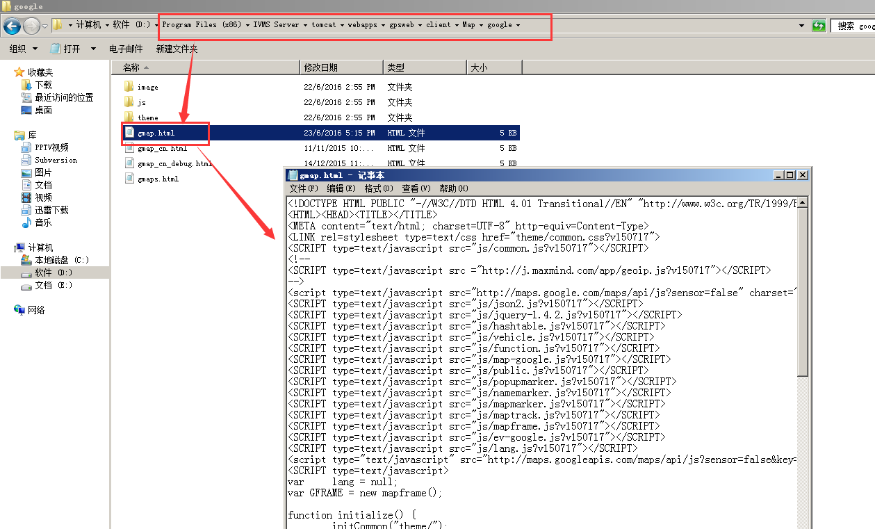 How to add Google Map API for Intelligent Vehicle Monitoring System Server Picture5