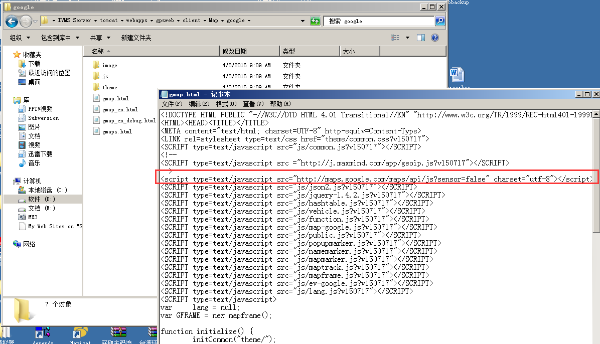 How to add Google Map API for Intelligent Vehicle Monitoring System Server Picture6