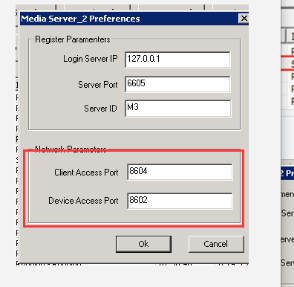 How to add Multi Media Server Picture3