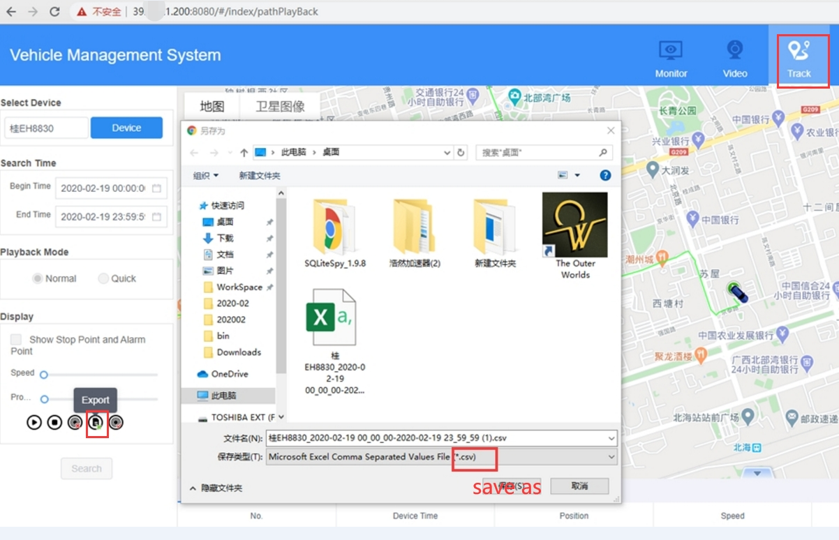 How to save the GPS data files CSV Format Picture1