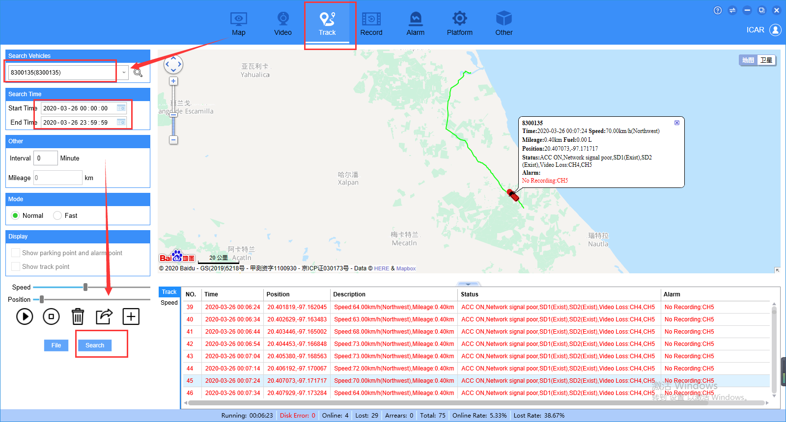 How to search the records via GPS track in New IVMS client side Picture1