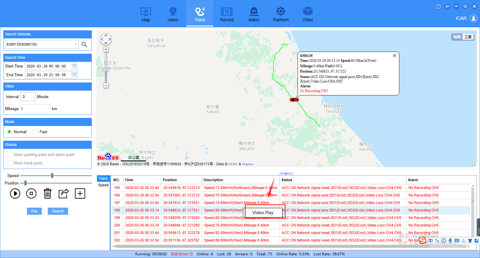 How to search the records via GPS track in New IVMS client side Picture2