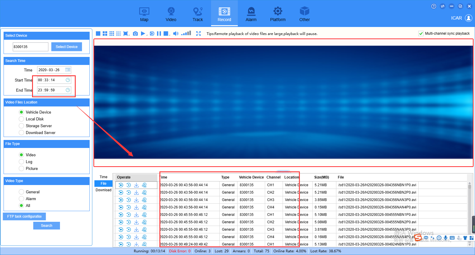 How to search the records via GPS track in New IVMS client side Picture4