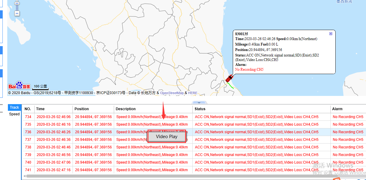 How to search the records via GPS track in New IVMS client side Picture5