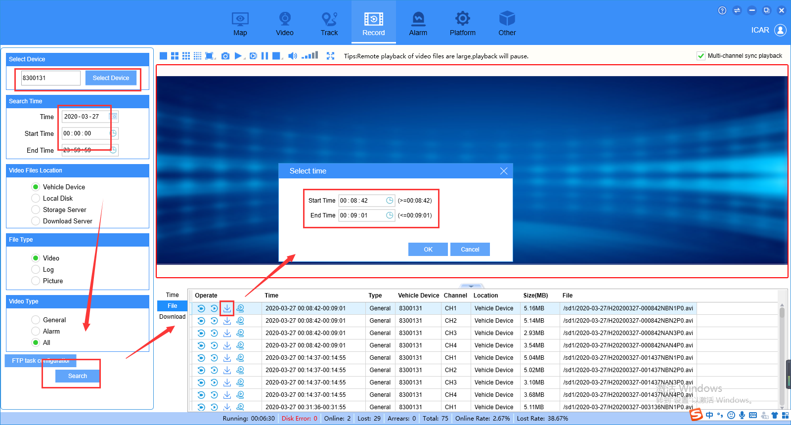 How to generate grec file from IVMS Client side Picture1