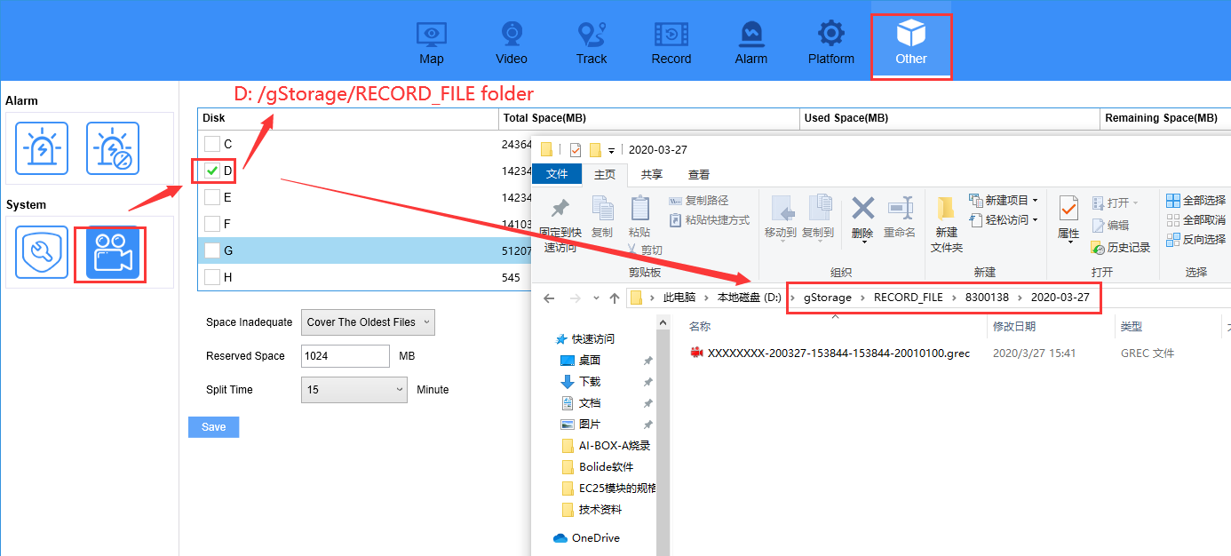 How to generate grec file from IVMS Client side Picture7