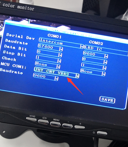 How to check if MDVR can not find RS485 of Passenger Counter Picture1