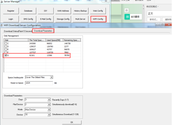 How to check WiFi download settings if tasks always stop Picture4
