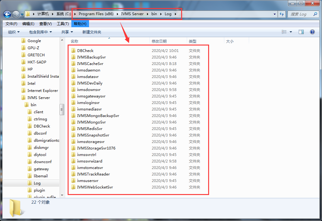 How to check WiFi download settings if tasks always stop Picture7