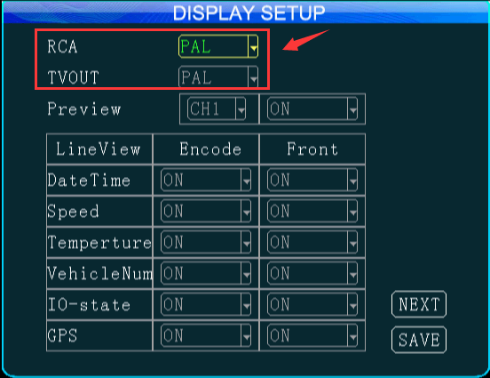 How to fix the Passenger-Counting Camera display splash screen problem Picture1