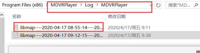 Check the validity of Google map API KEY when use MDVR Player Picture2