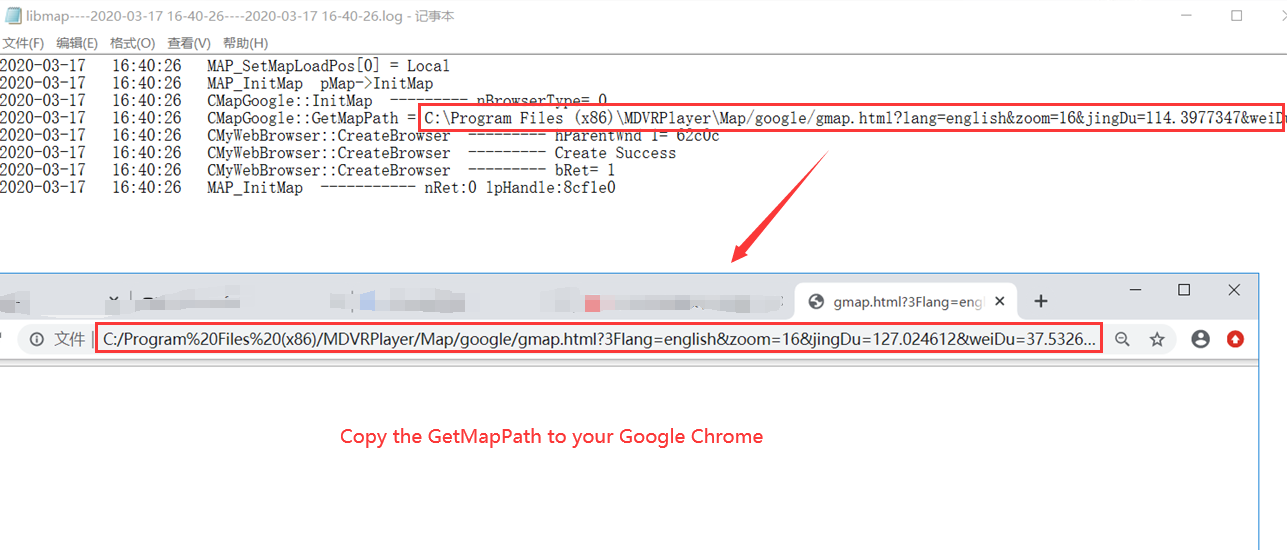 Check the validity of Google map API KEY when use MDVR Player Picture3