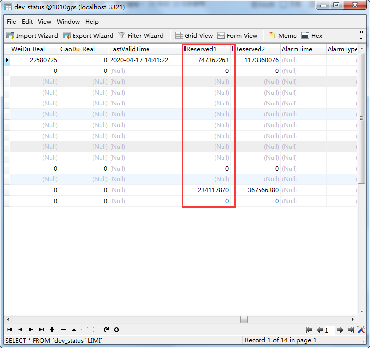 How to use command search MDVR with unencryption Picture3