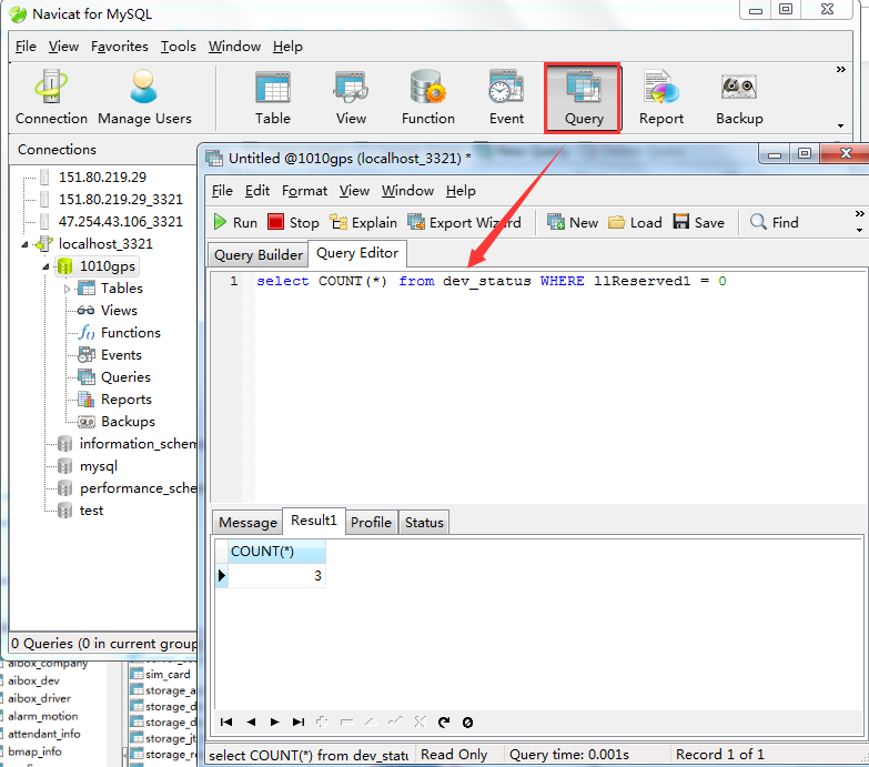 How to use command search MDVR with unencryption Picture4