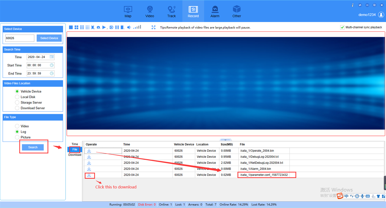 How to export the MDVR parameters from IVMS Client side Picture3